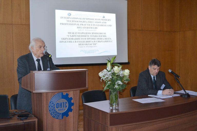 Sympozium_Milev_Kalchev